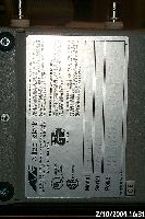P0014160.JPG
